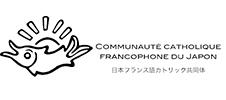 Communauté Catholique Francophone du Japon